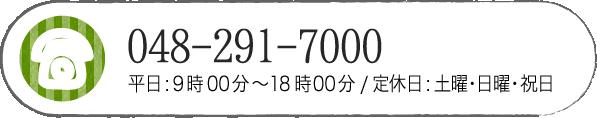 tel:0482917000