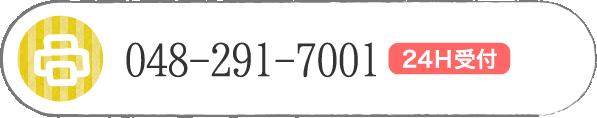 fax:0482917001